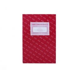 Libro Correspondencia Oficio 100 Hojas Rem